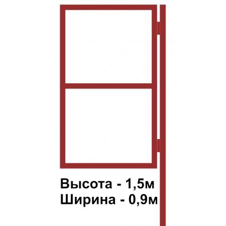 Калитка распашная каркас 1,5х0,9м
