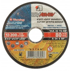 Круг отрезной по металлу 115х2,0х22мм ЛУГА