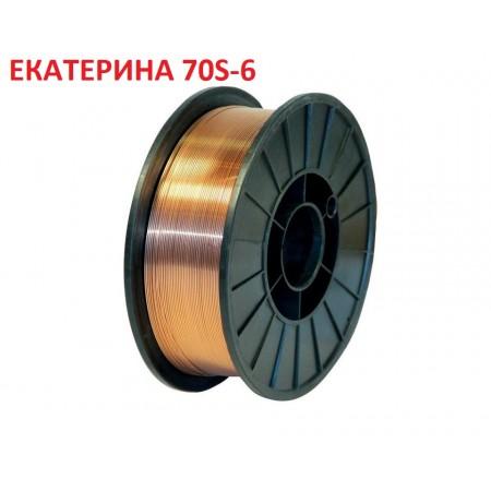 Сварочная проволока ЕКАТЕРИНА 70S-6 0,8мм Д200