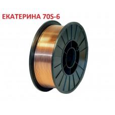 Сварочная проволока ЕКАТЕРИНА 70S-6 1,2мм Д200